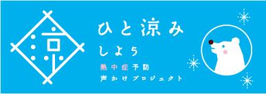 logo_yoko_5_color