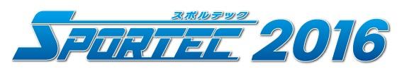 Sportec2016_logo_color