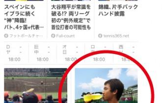 smart-news