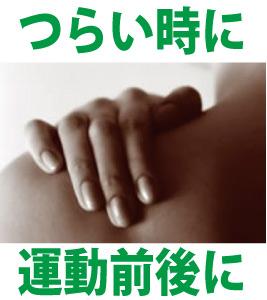 オイルページ画像3
